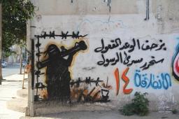 09_gaza