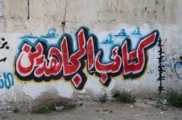 10_Gaza
