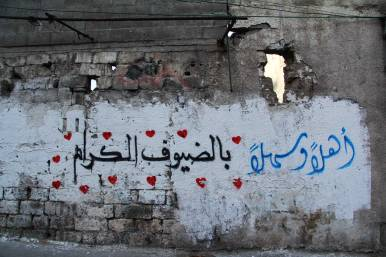 11_Gaza